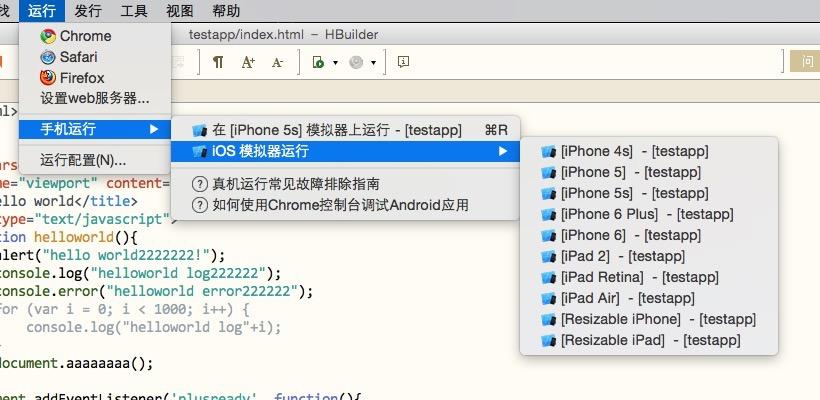 如何安装配置手机模拟器插图(2)