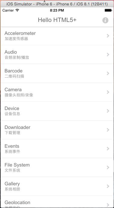 如何安装配置手机模拟器插图(4)